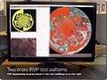 Video: SoftScan radar scan conversion